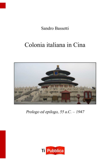 Colonia italiana in Cina